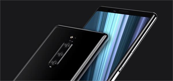 Image result for sony xperia xz4