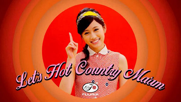 Maeda Atsuko - Country Ma'am