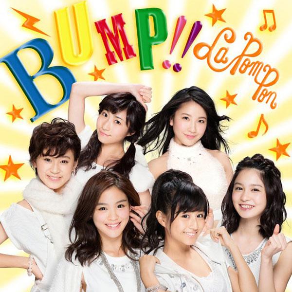 La PomPon - Bump