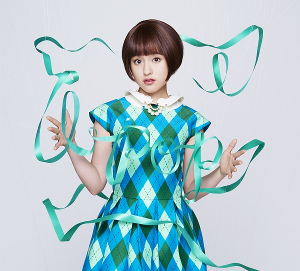Muto Ayami - I-POP