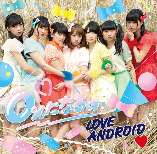 Love Android - 0% ni Naru no