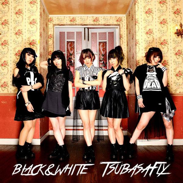 Tsubasa Fly - Black & White