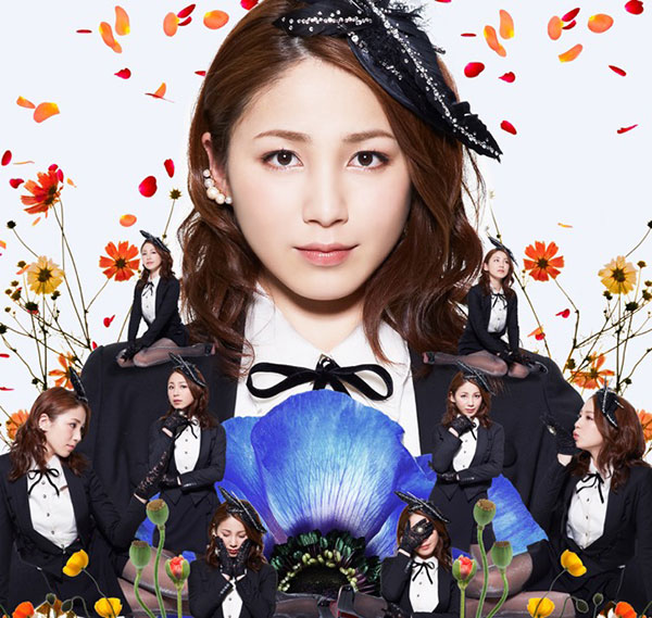 Kikkawa You - Hana