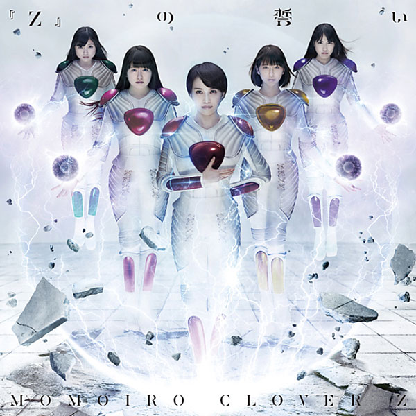 """Momoiro Clover Z - """"Z"""" no Chikai"""