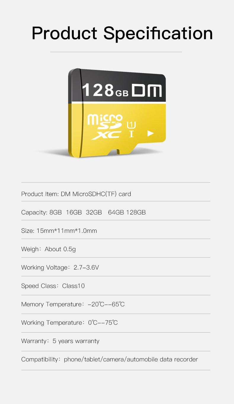 TF CARD (9)