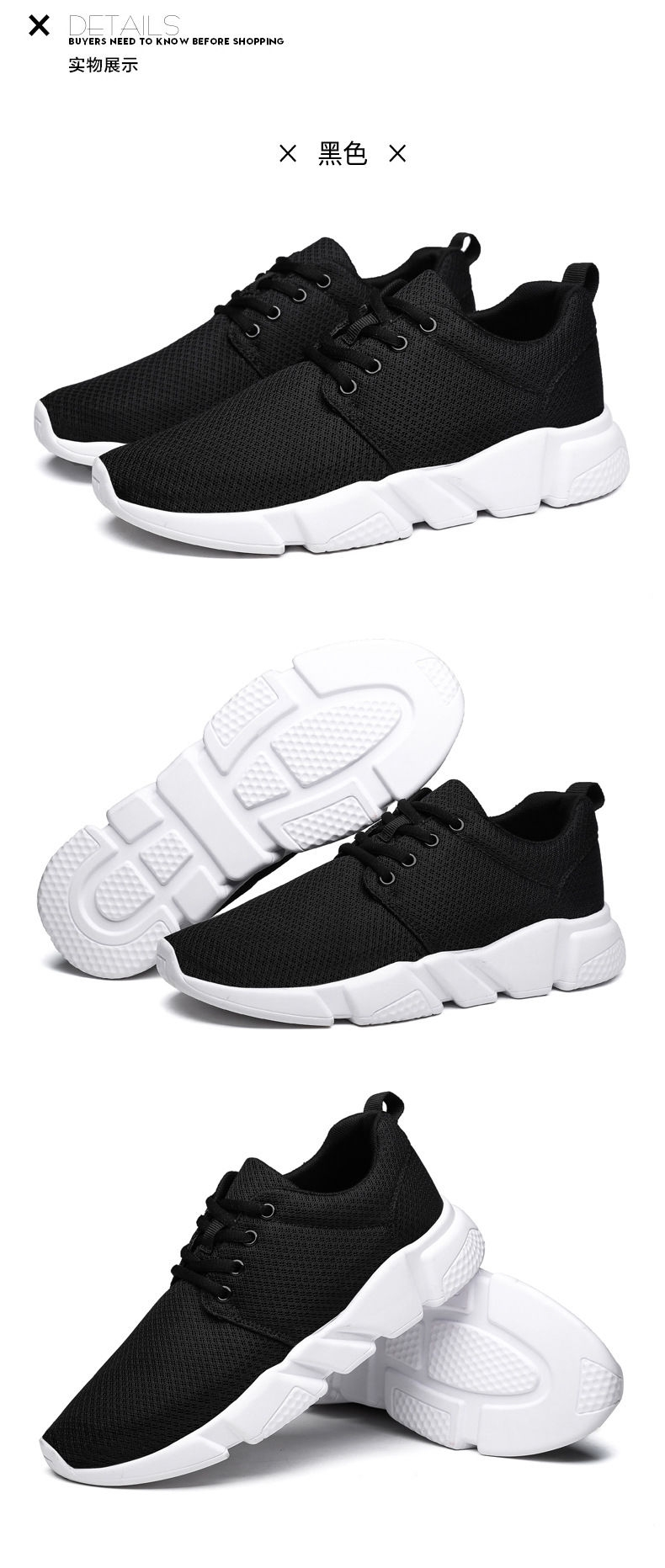 Fashion 2017 New Air Cushion Running Shoes For Men & Women Sport Shoes Men Sneaker Slip On   Black price in Nigeria