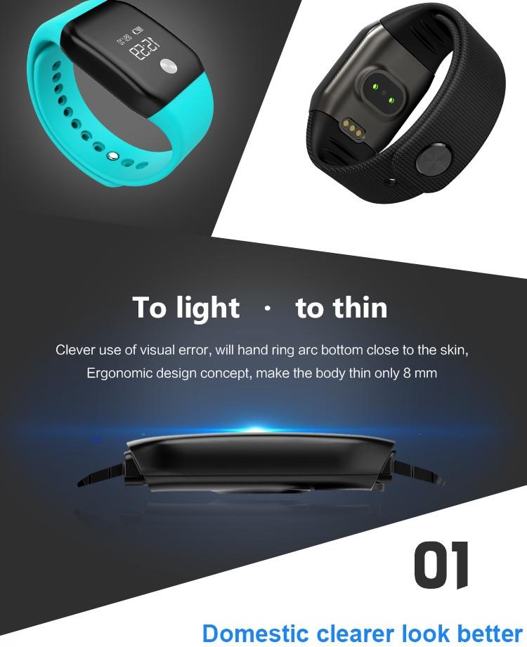 Generic A88 Smart Watch Heart Rate Monitor Sleep Waterproof Wristband(Black) price on jumia Nigeria via specspricereview.com