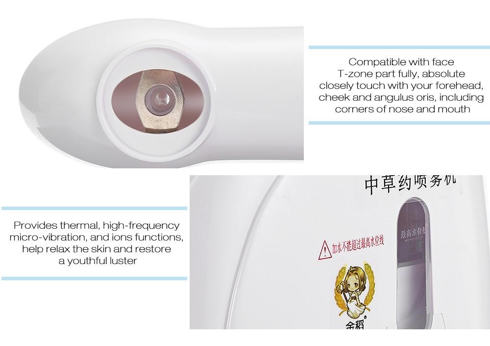 9109b13f7122d7ffb7e4d1cae6134ee5 KINGDOMCARES KINGDOMCARES Facial Steamer Sprayer SPA Steaming Machine