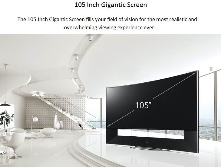 105 inch screen at the best price