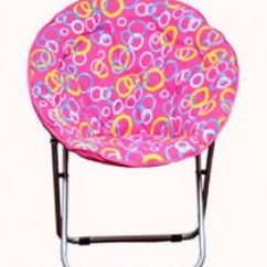 Swivel Chair Nigeria Best Rocking Chairs For Nursery Outdoor Furniture - Online Price | Jumia