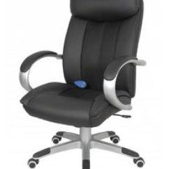 Ergonomic Chair Nigeria Wicker Replacement Cushions Canada Office Furniture - Buy Online | Jumia