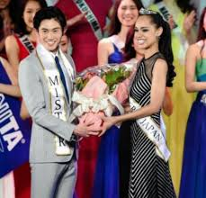 Half-Japanese beauty chosen to represent Japan at Miss Universe 2015