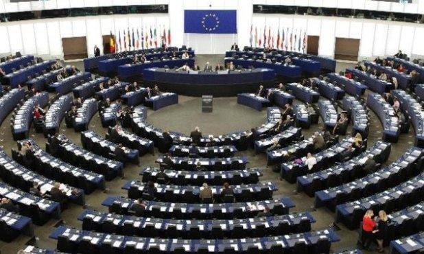 Evropski parlament (Foto: Klix.ba)