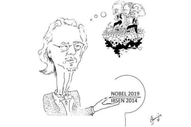 Karikatura Šukrije Meholjića
