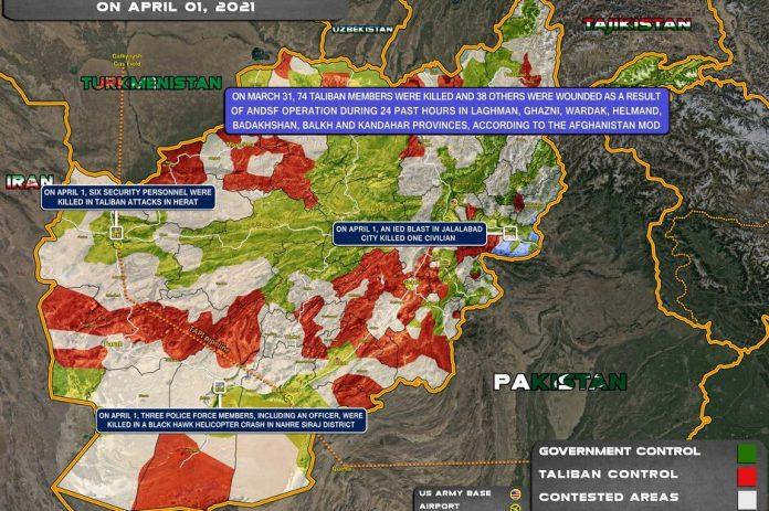 Trenutna situacija u Afganistanu (Foto: southfront.org)
