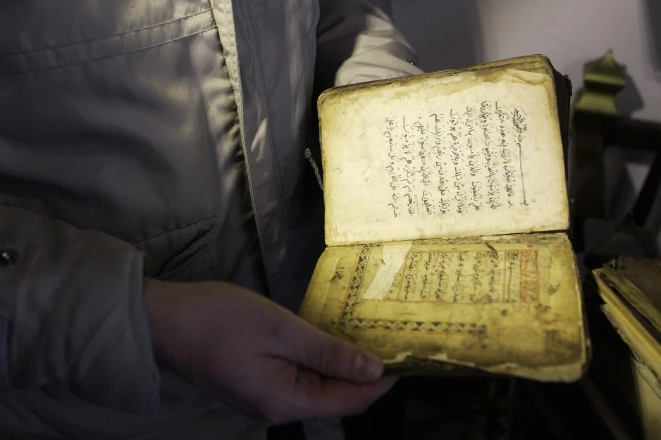 Rukom pisani Kur'an iz Atik džamije u Fojnici