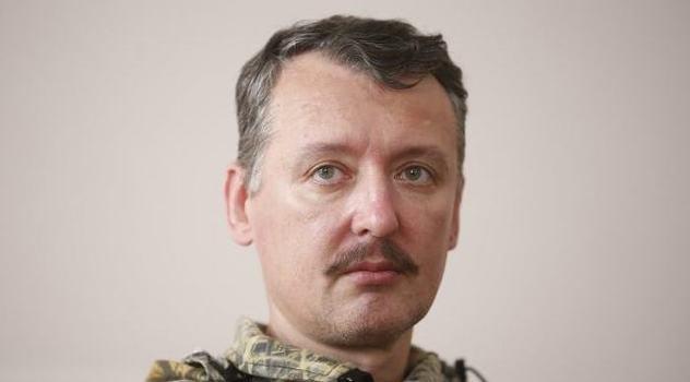 Igor Girkin, krivac za rušenje malezijskog aviona, borio se i u ratu u BiH