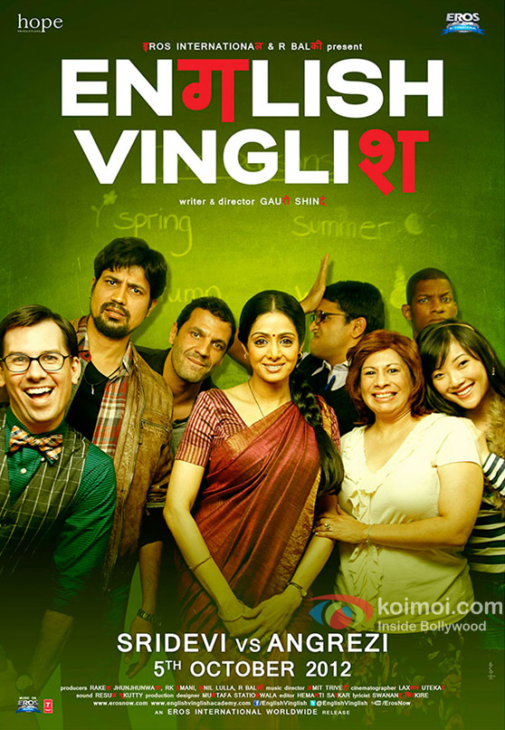 Image result for english vinglish movie poster