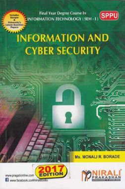 Download Information And Cyber Security eBook Online by Miss. Monali R. Borade