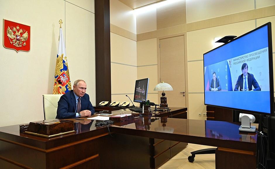 https://i0.wp.com/static.kremlin.ru/media/events/photos/big/0imOQzlESOA7t2LaZiXNwlBS7DofIveH.jpg