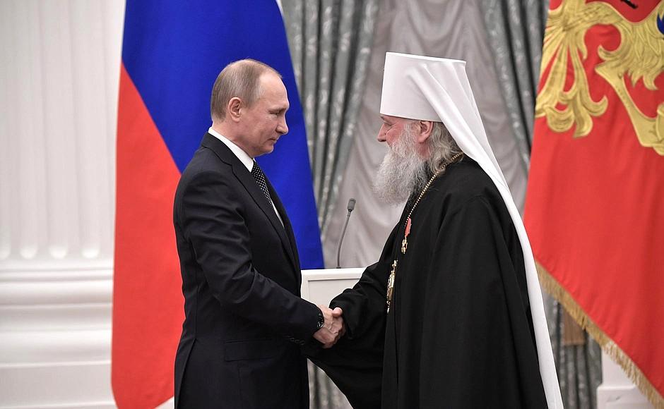 Presentation ofstate decorations. Metropolitan Panteleimon ofYaroslavl andRostov is awarded theOrder ofAlexander Nevsky.