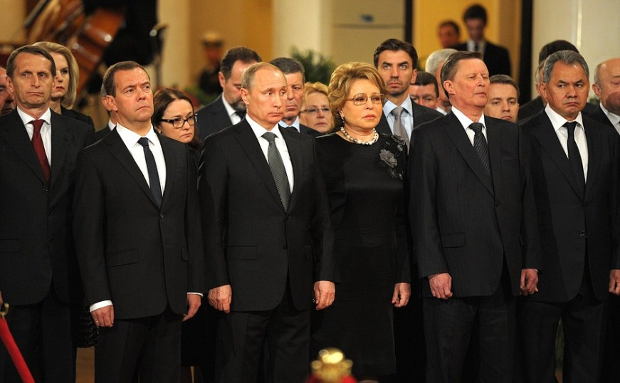 Funeral ceremony for Yevgeny Primakov • President of Russia