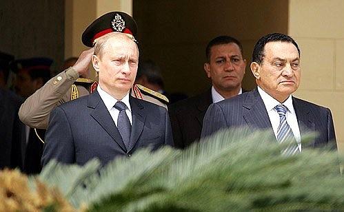 Image result for hosni mubarak