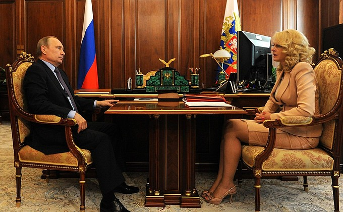 Meeting with Accounts Chamber Chairperson Tatyana Golikova