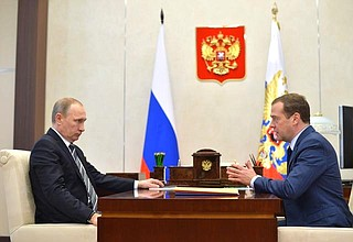 Working meeting with Prime Minister Dmitry Medvedev
