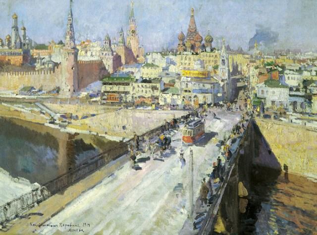 Константин Коровин, «Москворецкий мост», 1914. / Фото: www.regnum.ru
