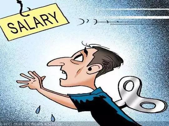 Salary increment: दो महीने बाद बढ़ा वेतन-भत्ता मिलने के आसार - two months later, the salary may increase | Navbharat Times