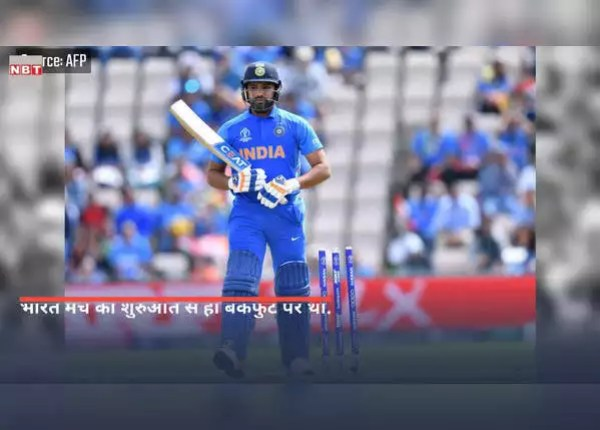 Video- Mohammed Shami's brilliant hat-trick, India defeated Afghanistan