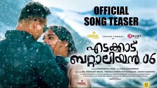 edakkad battalion 06 malayalam movie nee himamazhayayi song teaser
