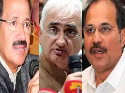 pic - adhir ranjan chowdhury on salman khurshid: राहुल गांधी पर बयान दे घिरे खुर्शीद, अल्वी के बाद अब अधीर रंजन चौधरी ने भी दी सीख  khurshid, he should discuss issues at party level  Times