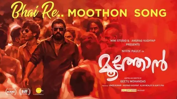 moothon song bhai re video song from nivin pauly geetu mohandas movie