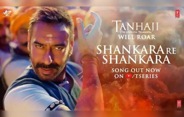 The new song 'Shankara Re Shankara' from 'Tanhaji: The Unsung Warrior'