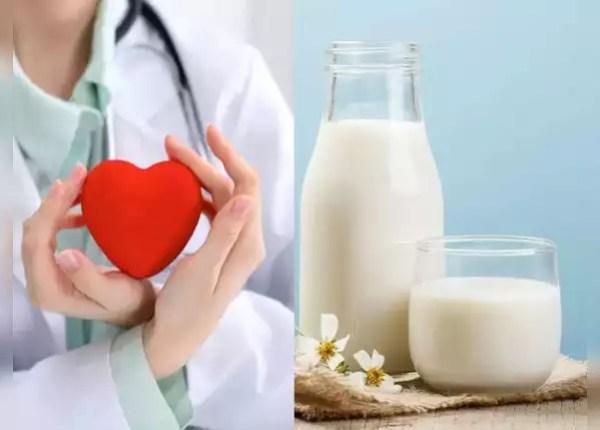 हार्ट डिजीज का रिस्क फैक्टर हो सकता है दूध