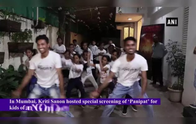 Kriti dances with children at special screening of 'Panipat'