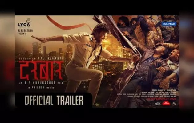 Watch, Rajinikanth and Sunil Shetty starrer 'Darbar' trailer