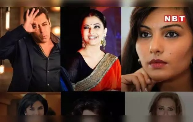 Salman Khan's girlfriends list has been long