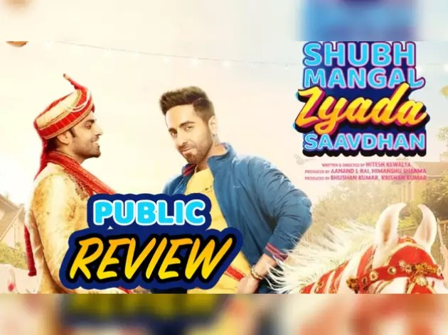 How much did the audience like on the first day 'Shubh Mangal more careful'