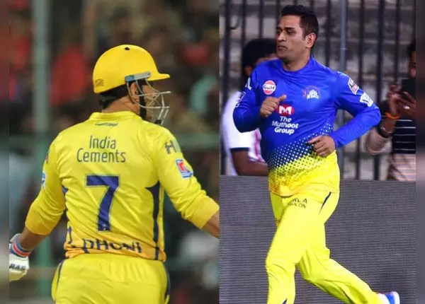 Dhoni's number 7 connection