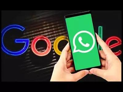 Google vs whatsapp