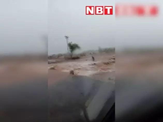 MP में भारी बारिश के बाद सड़क पर सैलाब, तेज बहाव के बीच फंसा युवक, देखें वीडियो