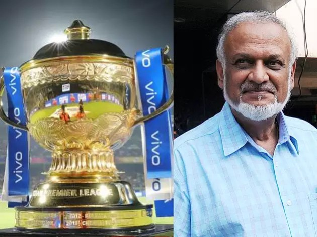 Governing Council Chairman said, IPL will be held in September-October
