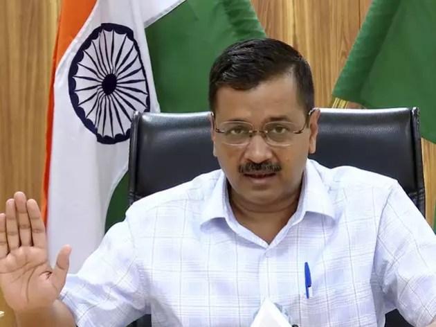 दिल्ली सीएम अरविंद केजरीवाल (फाइल फोटो)