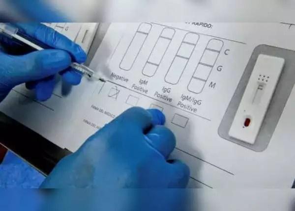क्या है सीरो सर्वे या ऐंटीबॉडी टेस्ट?
