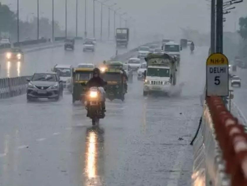 Delhi monsoon rain weather updates by IMD yellow alert issued : दिल्ली में  दो दिन के लिए यलो अलर्ट, जानिए फिर कब होगी तेज बारिश - Navbharat Times