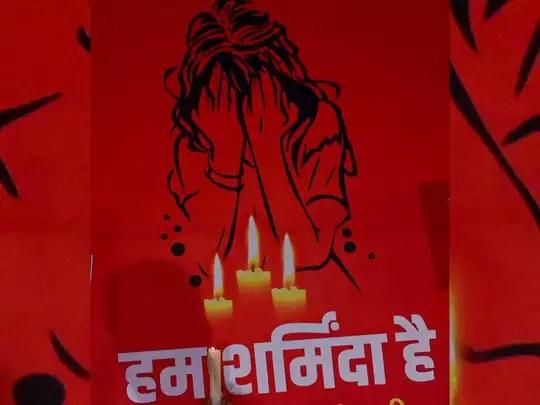 यूपी में रेप: आजमगढ़, बुलंदशहर और फतेहपुर, एक के बाद एक बच्चियों के साथ रेप से थर्राया उत्तर प्रदेश, बलरामपुर में भी हैवानियत - rape in uttar pradesh ...
