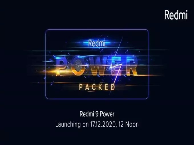 Redmi 9 Power launch Price Sale Amazon 1